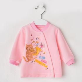 Кофточка «Кошачий оркестр», цвет розовый, рост 80 см