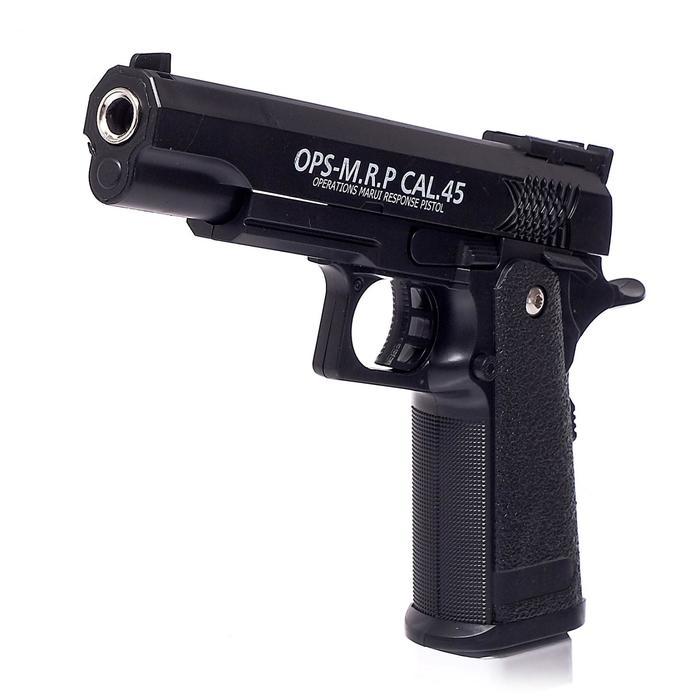 Пистолет Чёрный ястреб, с металлическими элементами