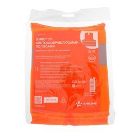 Жилет со светоотражающими полосами, взрослый, р. XL, 65х65 см, оранжевый Ош