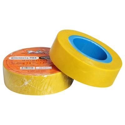 Изолента ПВХ, желтая, 19 ммх10 м