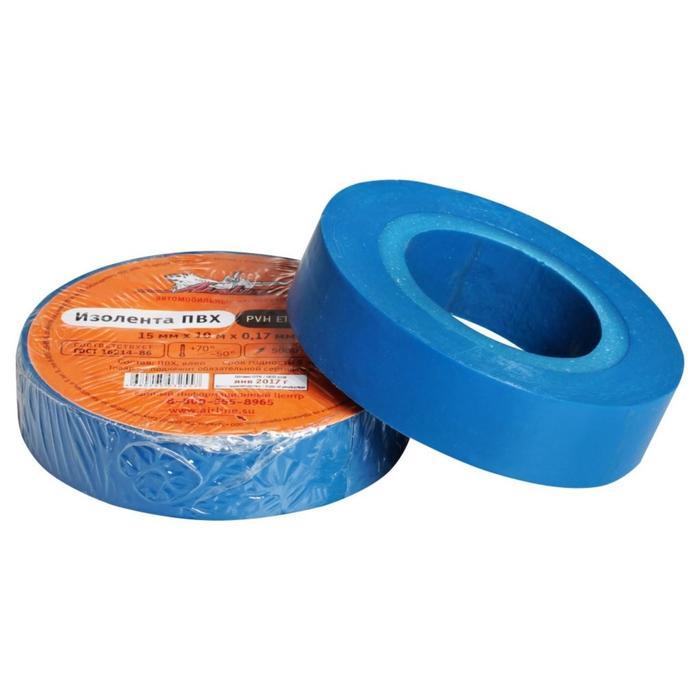 Изолента ПВХ, синяя, 15 ммх10 м