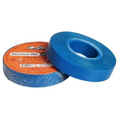 Изолента ПВХ, синяя, 15 ммх20 м