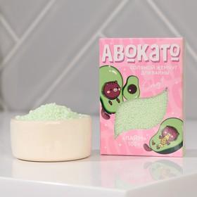 "Жемчуг для ванны ""Авокато"", с ароматом лайма, 100 г"