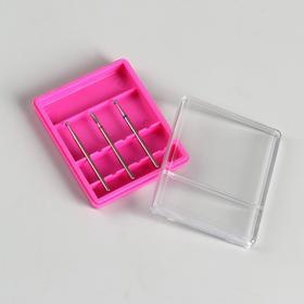 Органайзер для фрез, 7 × 5,8 см, 6 отделений, цвет розовый Ош