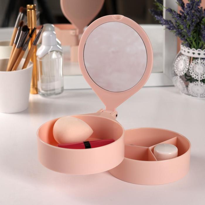 Бокс для хранения маникюрных/косметических принадлежностей, двухуровневый, раздвижной, с зеркалом, 14,5 × 11,5 × 7,4 см, цвет МИКС
