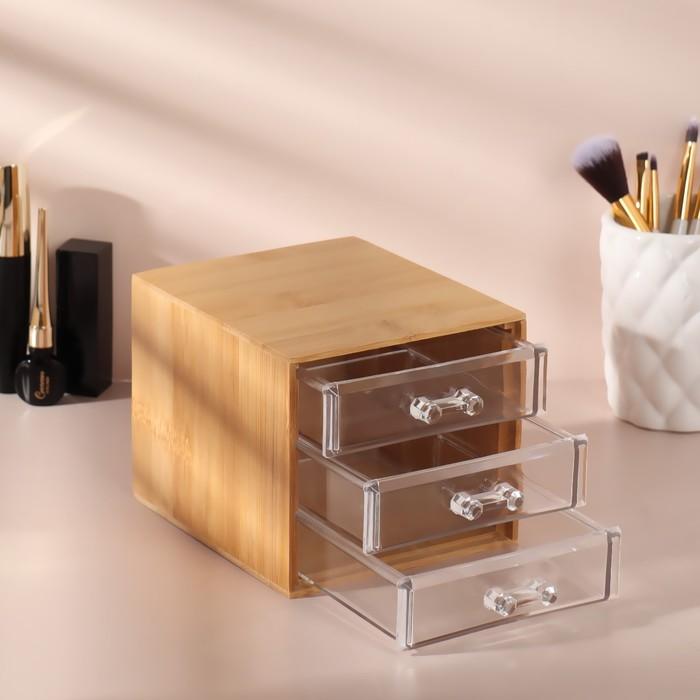 Бокс для хранения маникюрных/косметических принадлежностей, 3 выдвижных ящика, 14 × 12 × 11,5 см, цвет прозрачный/коричневый