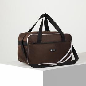 Сумка спортивная, отдел на молнии, наружный карман, длинный ремень, цвет коричневый