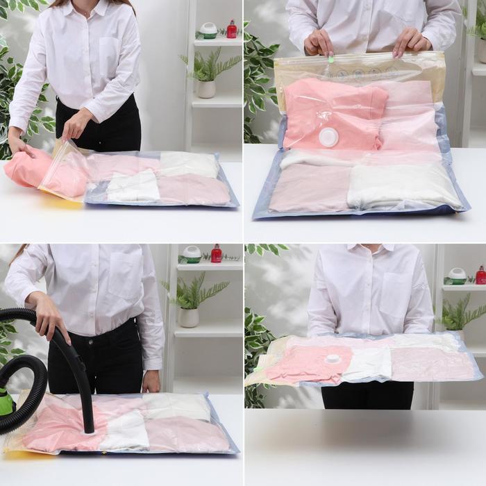 Вакуумный пакет для хранения вещей «Оленёнок», 50×69 см, толщина 0,08 см