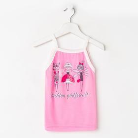 Майка для девочки, цвет розовый, рост 116 см