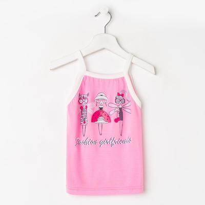 Майка для девочки, цвет розовый, рост 116 см - Фото 1