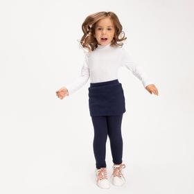 Водолазка для девочки, цвет белый, рост 104 см