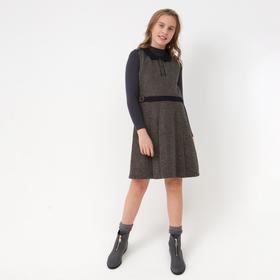 Сарафан для девочки, цвет коричневый, 104-110 см (110) Ош