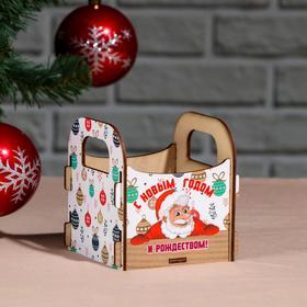 Кашпо деревянное 'С Новым Годом и Рождеством! Санта, шарики', 10×10.5×11 см Ош