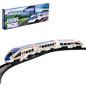 Железная дорога «Экспресс» работает от батареек
