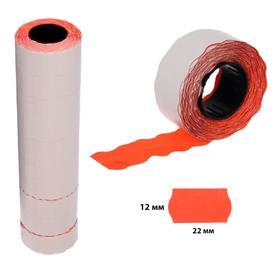 Этикет-лента волна 22 х 12 мм, красная, 700 этикеток Ош