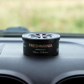 Ароматизатор воздуха FRESHMANIA PREMIUM, банка органика 60 г, BARISTA COFFEE, AFM-O-17 Ош
