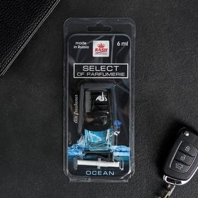 Ароматизатор «Select», океан Ош