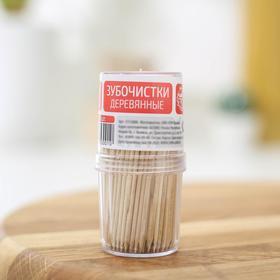 Зубочистки «Доляна» из берёзы, 190 шт/уп