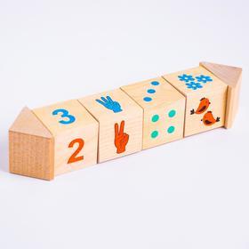 Кубики на оси «Счёт»