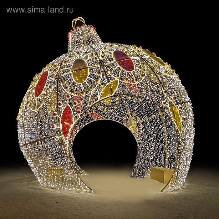 """Светодиодная арка """"Шар- световая скульптура"""", 300 х 300 х 300 см, 300 Вт"""