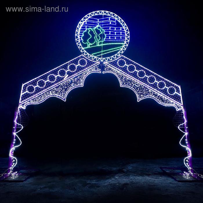 """Светодиодная арка """"Геральдическая"""", 600 х 400 х 100 см, 300 Вт"""