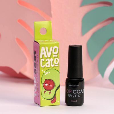 Топ-покрытие для ногтей Avocato, 6,5 мл