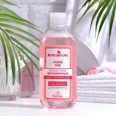 """Лосьон-тоник Floresan Pure Nature """"Витаминный. Розовая вода"""" для сияния кожи, 300 мл - Фото 1"""