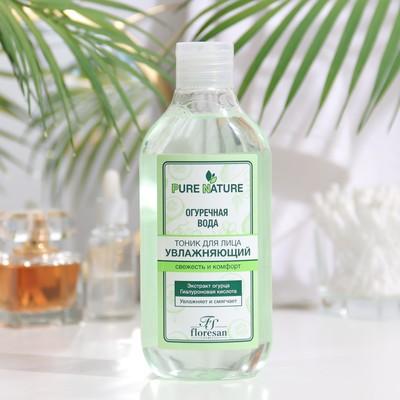 """Тоник Floresan Pure Natural """"Увлажняющий. Огуречная вода"""", свежесть и комфорт, 300 мл - Фото 1"""