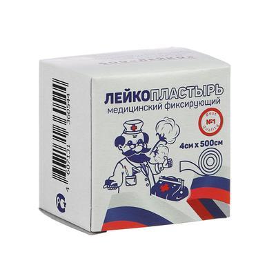 Лейкопластырь медицинский фиксирующий на тканой основе, 4х500см - Фото 1