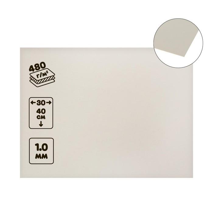 Картон пивной 30 х 40 см, 1.0 мм, 480 г/м², цвет белый