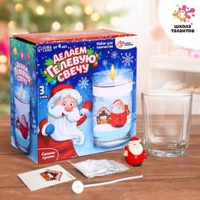 Набор для творчества «Делаем гелевую свечу: Дед Мороз»