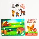 Игра на липучках «Изучаем мир домашних животных», методика Домана - Фото 3