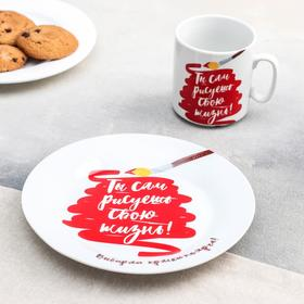 Набор посуды «Краски», 2 предмета: кружка, тарелка