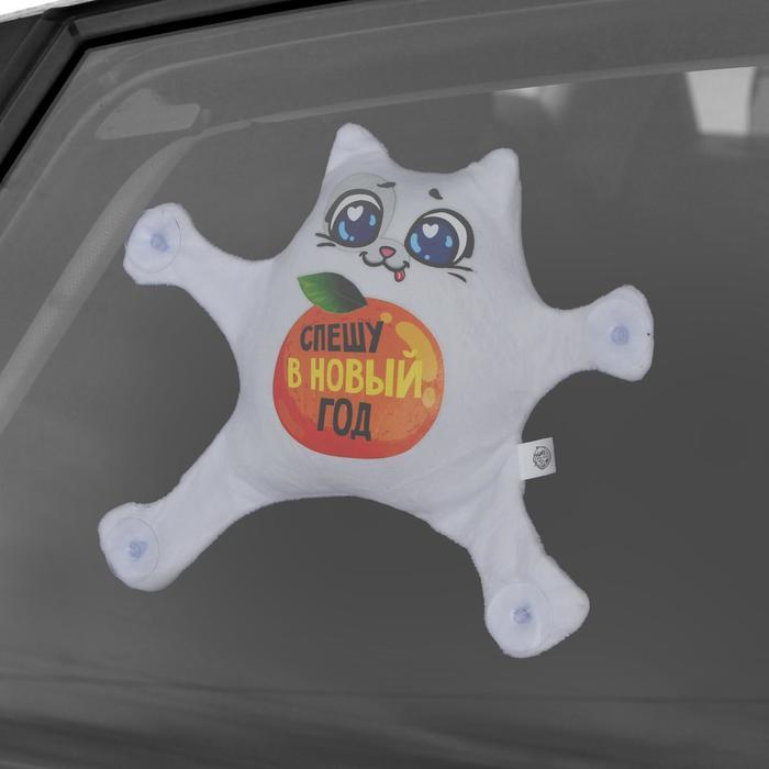 Автоигрушка «Спешу в Новый Год», котик, на присосках