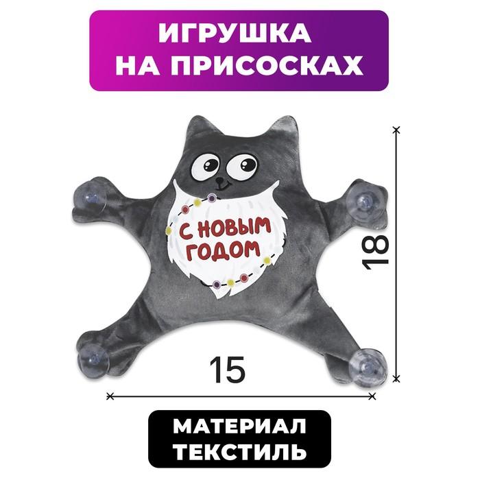 Автоигрушка «С Новым Годом», котик, на присосках