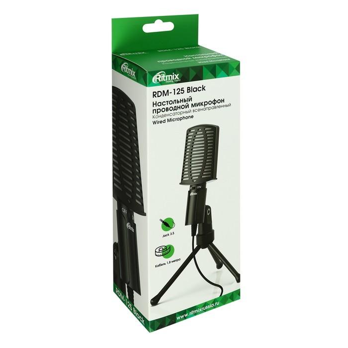 Микрофон компьютерный Ritmix RDM-125, 50-16000 Гц, 2.2 кОм, 30 дБ, 3.5 мм, 1.8 м, черный