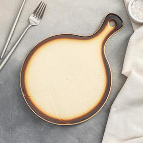 Блюдо для подачи «Циркон», 29×20,5×1