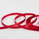 Лента атласная «Серебряные нити», 6 мм ? 23 ± 1 м, цвет красный №026