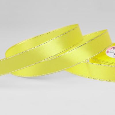 Лента атласная «Серебряные нити», 15 мм × 23 ± 1 м, цвет жёлтый №015