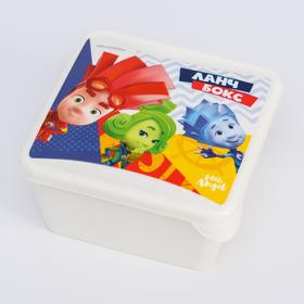 """Детский контейнер для продуктов """"ФИКСИКИ"""", 450 мл."""