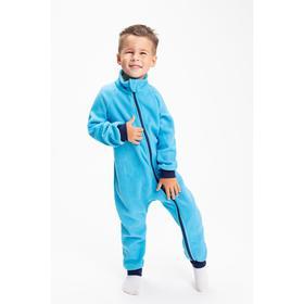 Комбинезон для мальчика, цвет голубой, рост 74-80 см (22)
