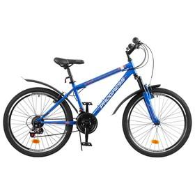 Велосипед 24' Progress модель Stoner RUS, цвет синий, размер 15' Ош