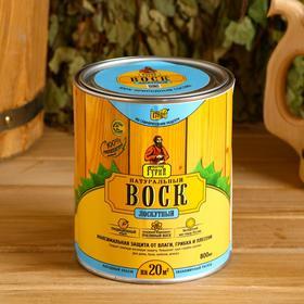 Влаго-биозащитная пропитка, натуральный лоскутный воск 0,8 л Ош