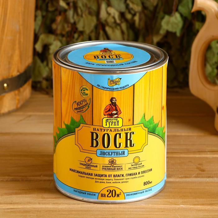 Влаго-биозащитная пропитка, натуральный лоскутный воск 0,8 л