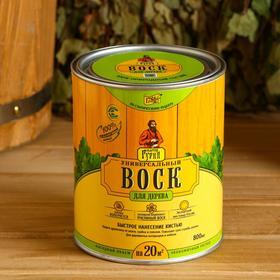 Влаго-биозащитная пропитка, универсальный воск для дерева 0,8 л Ош