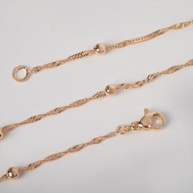 Цепь 'Эйфория' нить плоская с бусинами, цвет золото, ширина 3мм, L=58см Ош