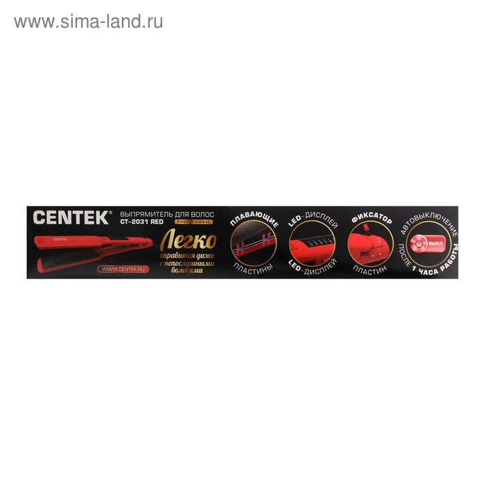 Выпрямитель Centek CT-2031, 60 Вт, керамика, пластины 120х44 мм, до 230°С, LED, красный