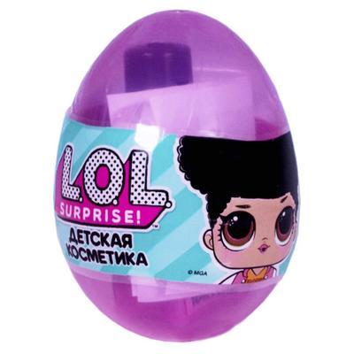 Детская декоративная косметика в яйце LOL, маленький дисплей - Фото 1