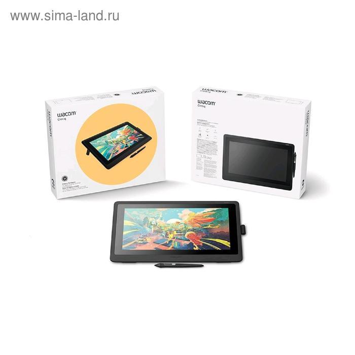 Графический планшет Wacom Cintiq 16 (DTK1660K0B)