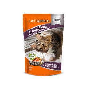 Влажный корм Cat Lunch для стерилизованных кошек и кастрированных кото, индейка в соусе, 85 г   5294
